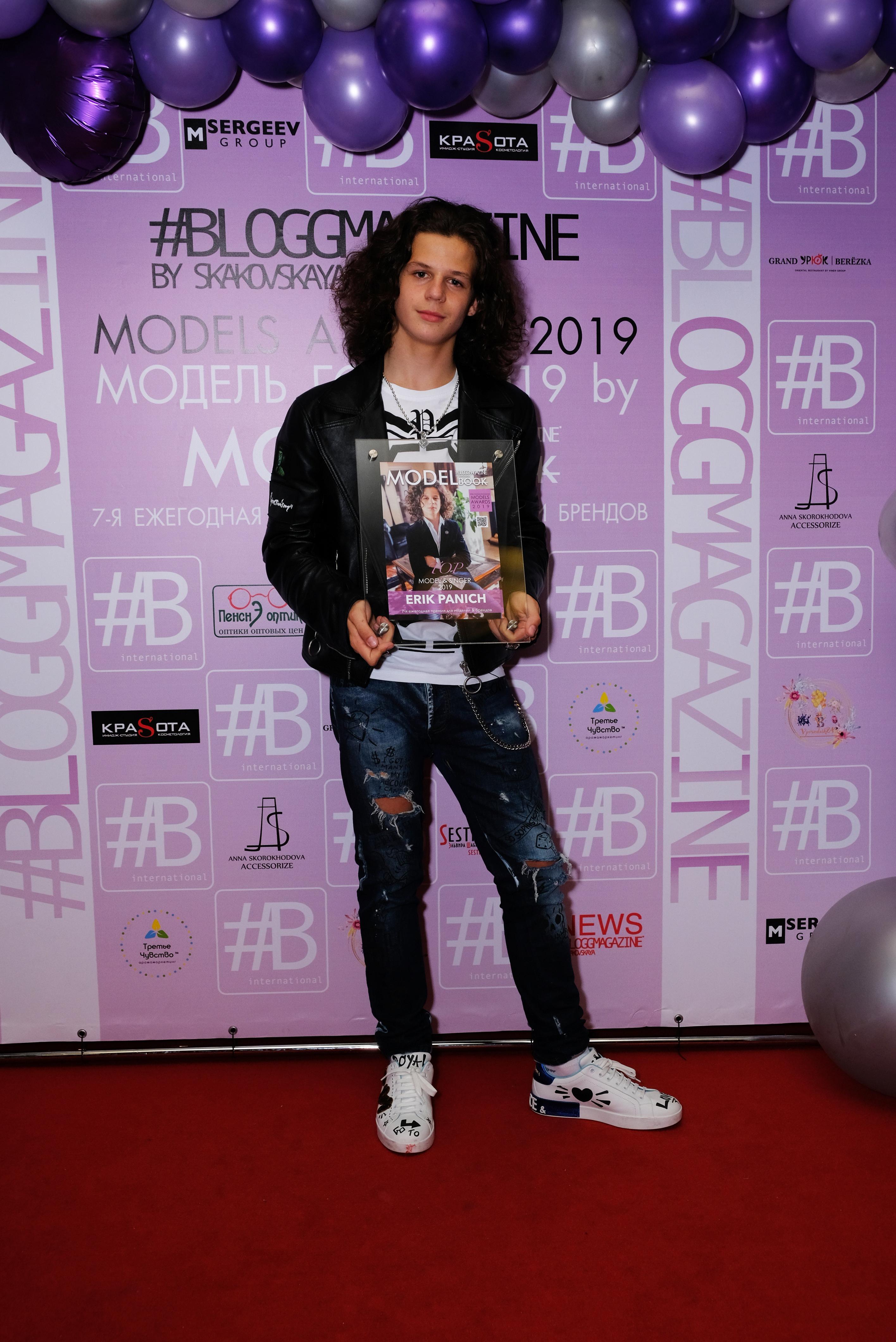 bloggmagazine_models_awards2019