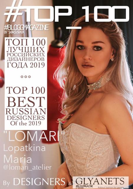 LOMARI by Maria Lopatkina