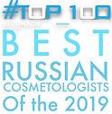 top 100 лучших косметологов россии 2019