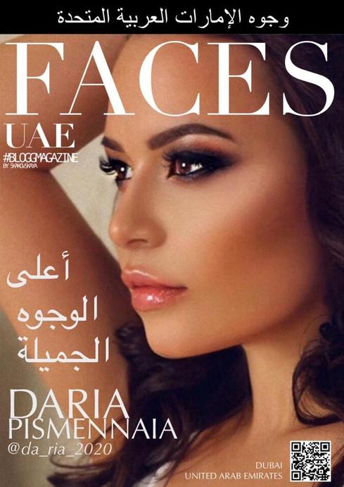 #FACESUAE by #BLOGGMAGAZINE UAE #2-2020