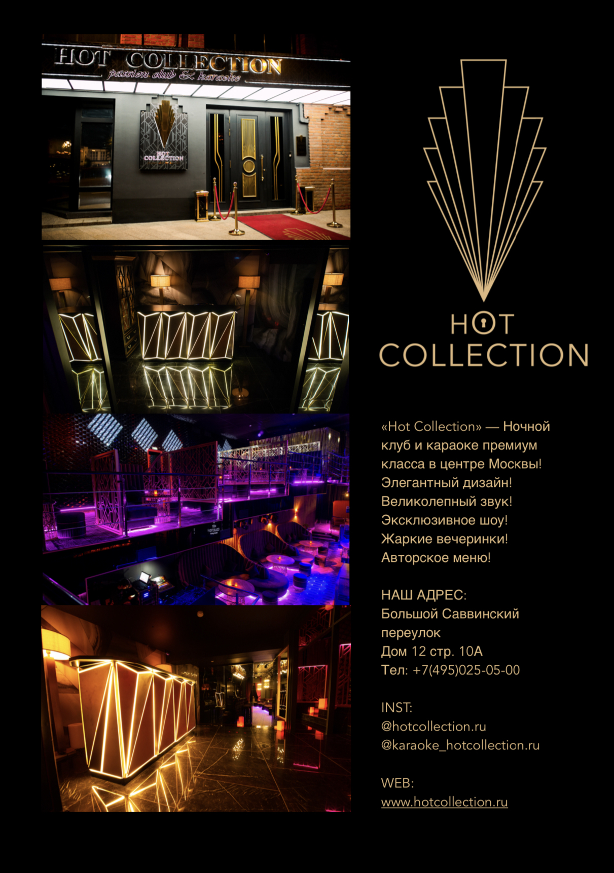 hotcollection_club_karaoke_bloggmagazine