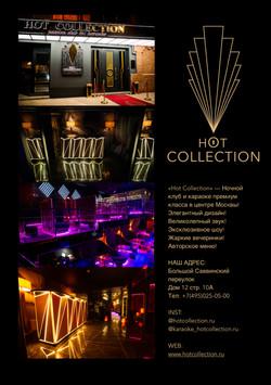 hotcollection_club_karaoke_bloggmagazine