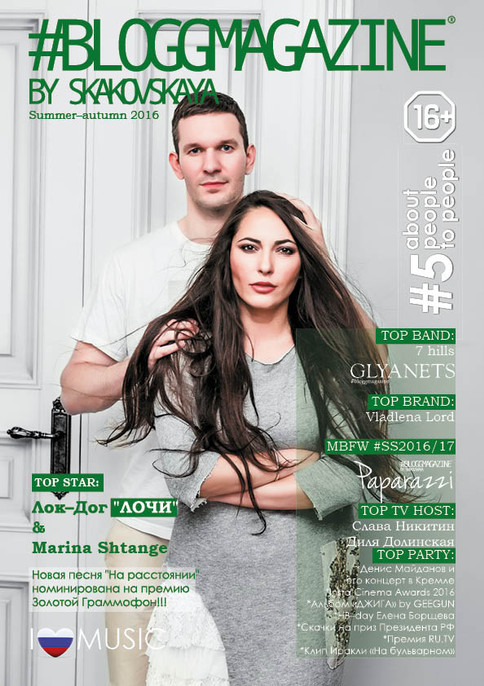 #5-2016 #BLOGGMAGAZINE ISSUE