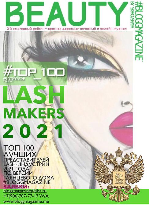 top100_lashmakers_bloggmagazine.jpeg