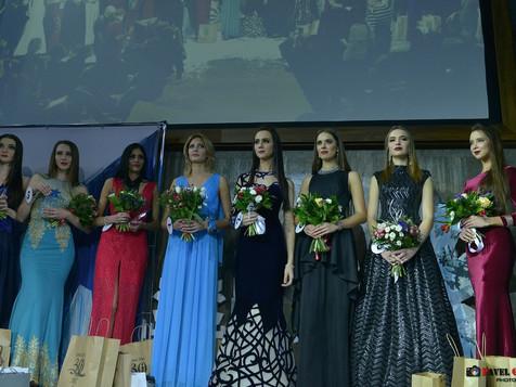 Финал Всероссийского конкурса «Топ Модель России-2016»
