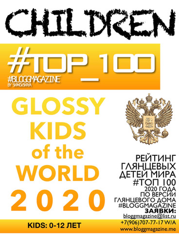 top100kids_children_bloggmagazine.jpeg
