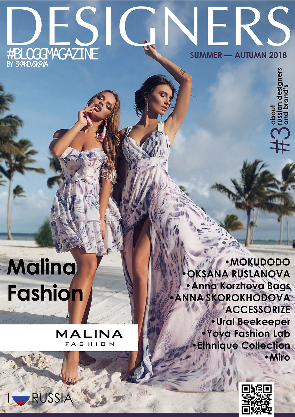 DESIGNERS BLOGGMAGAZINE #3, MALINA FASHION