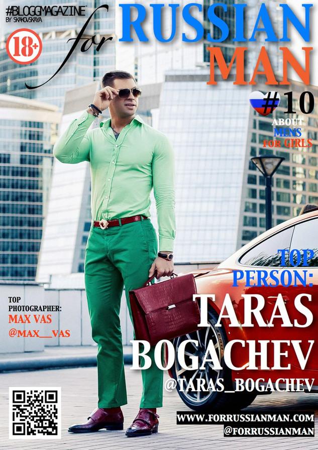 тарас богачев, bloggmagazine, for russian man
