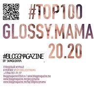 glossymama_bloggmagazine2020.jpeg