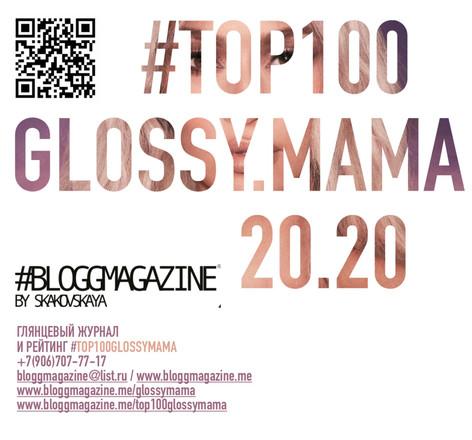 Top_100_glossymama_2020_bloggmagazine.jpeg