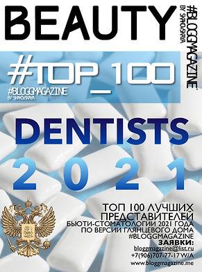 top100_dentists_bloggmagazine.jpeg