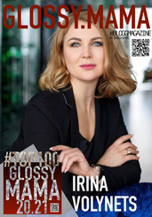 ирина_волынец_glossymama_bloggmagazine.j