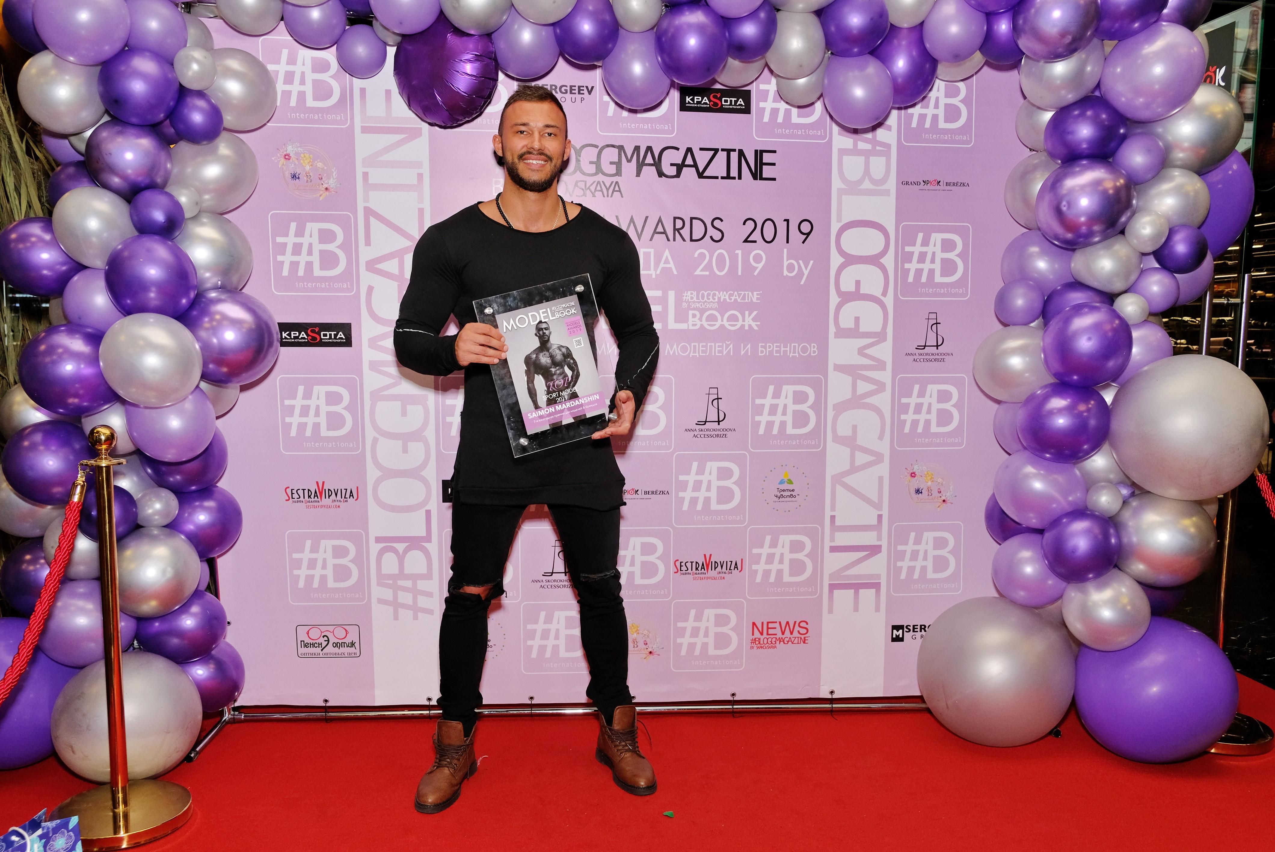 bloggmagazine_models_awards2019_11