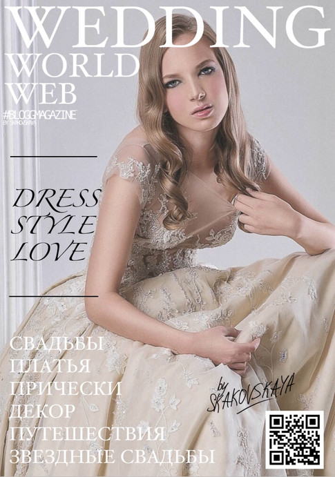 #1-2018 Wedding World Web online