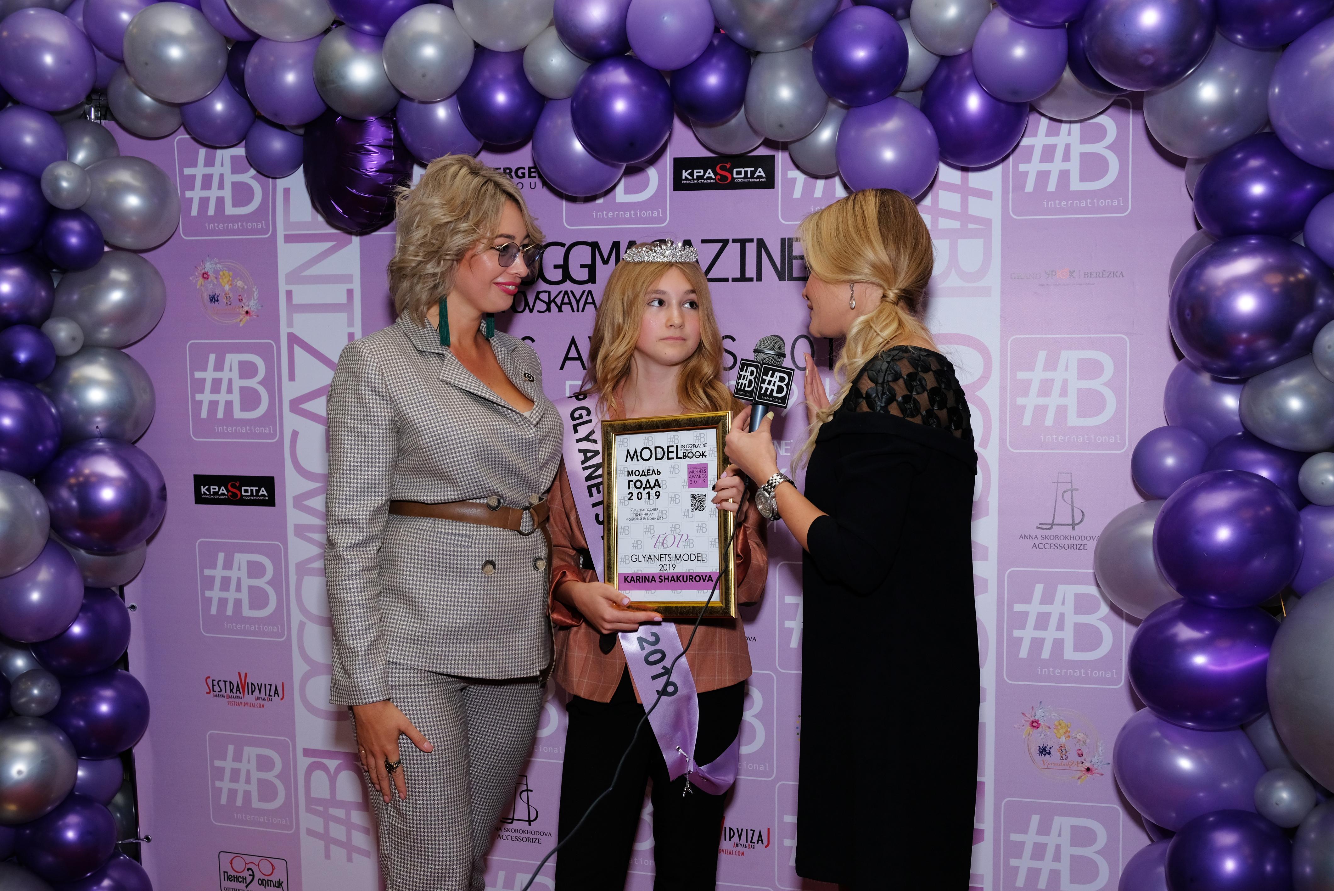 bloggmagazine_models_awards2019_9