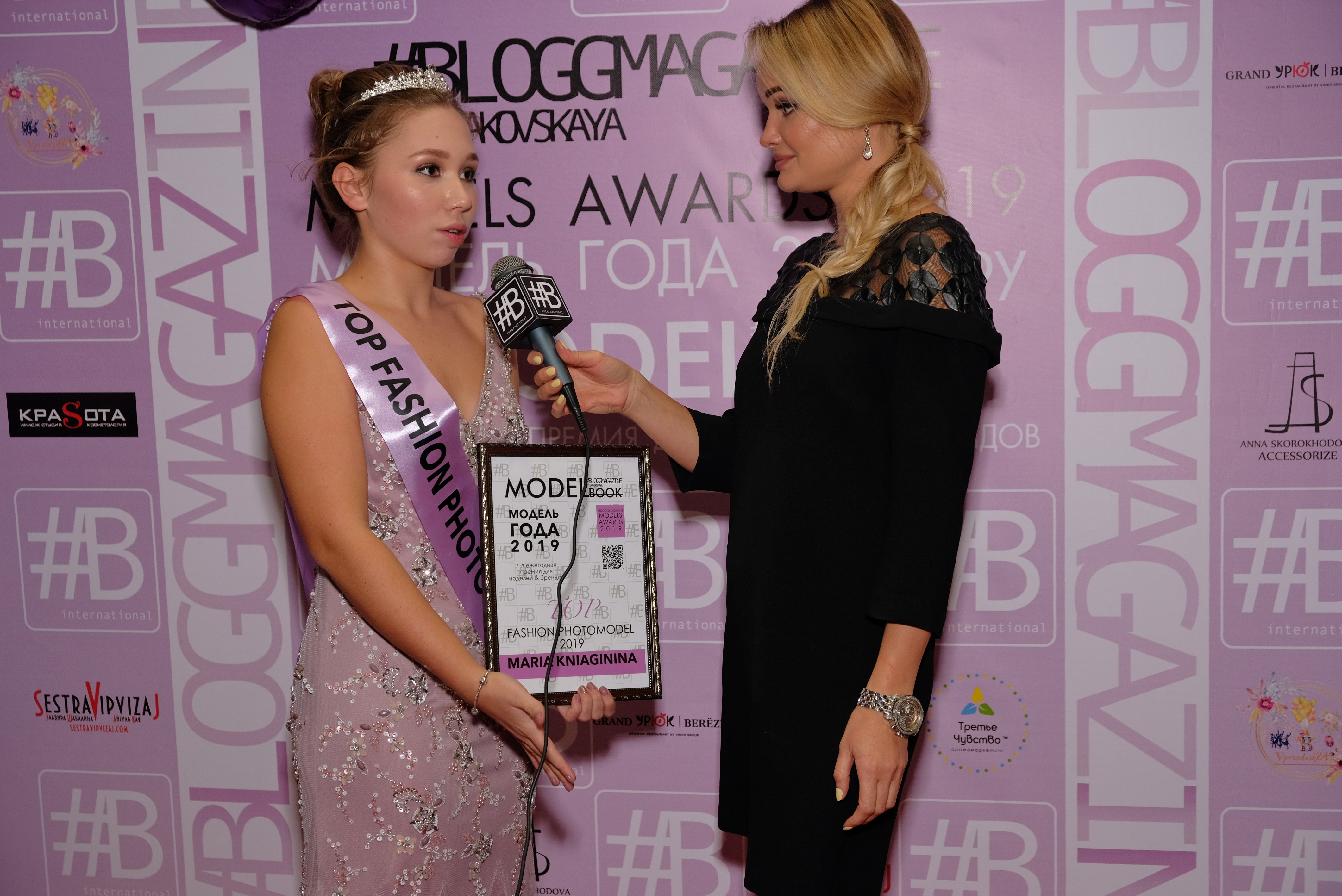 bloggmagazine_models_awards2019_15