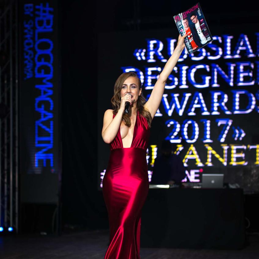 Татьяна Скаковская