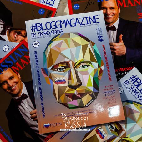 #BLOGGMAGAZINE #9 на обложке с Владимиром Путиным. #FORRUSSIANMAN #14 - на обложке пластический хиру