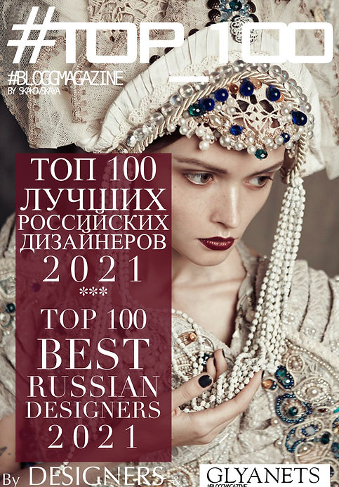 top100_best_russian_desigers_bloggmagazi
