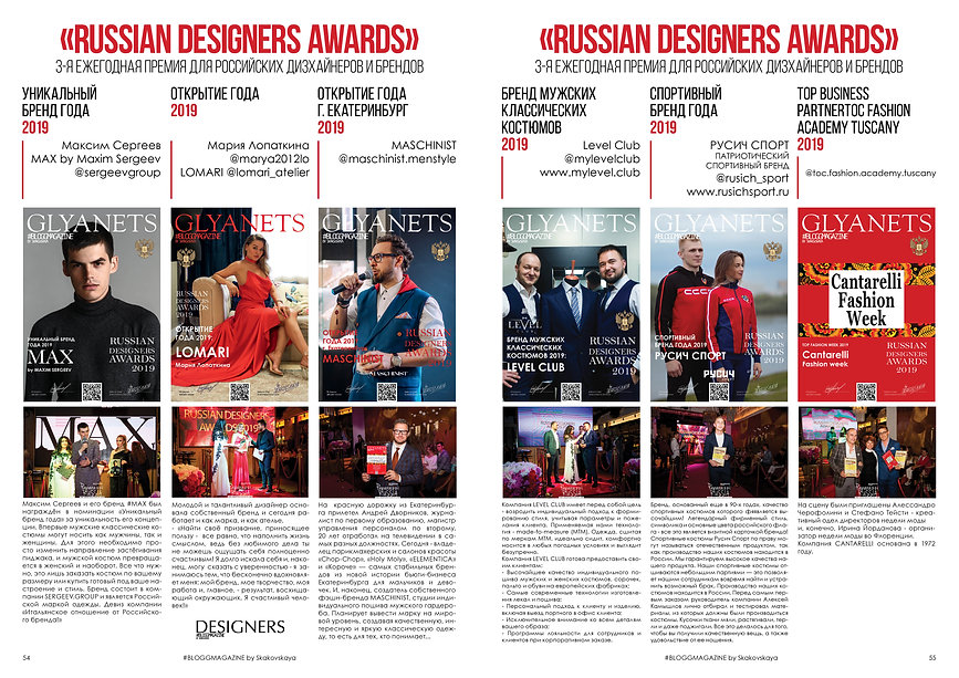 russian_designers_awards_bloggmagazine20