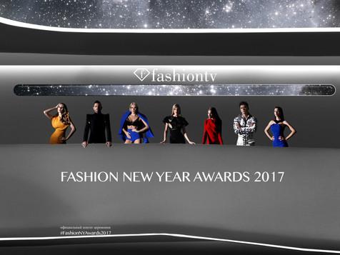 «Fashion New Year Awards 2017»