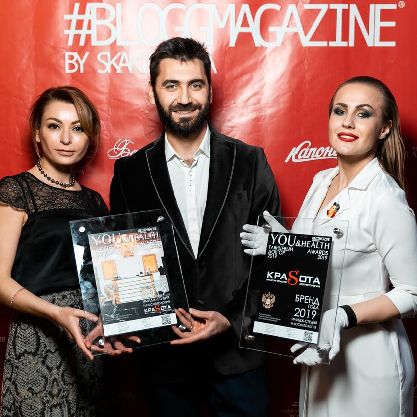 Басманов Hal, bloggmagazine, краsота