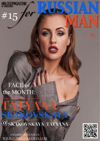 Татьяна скаковская, bloggmagazine, for russian man