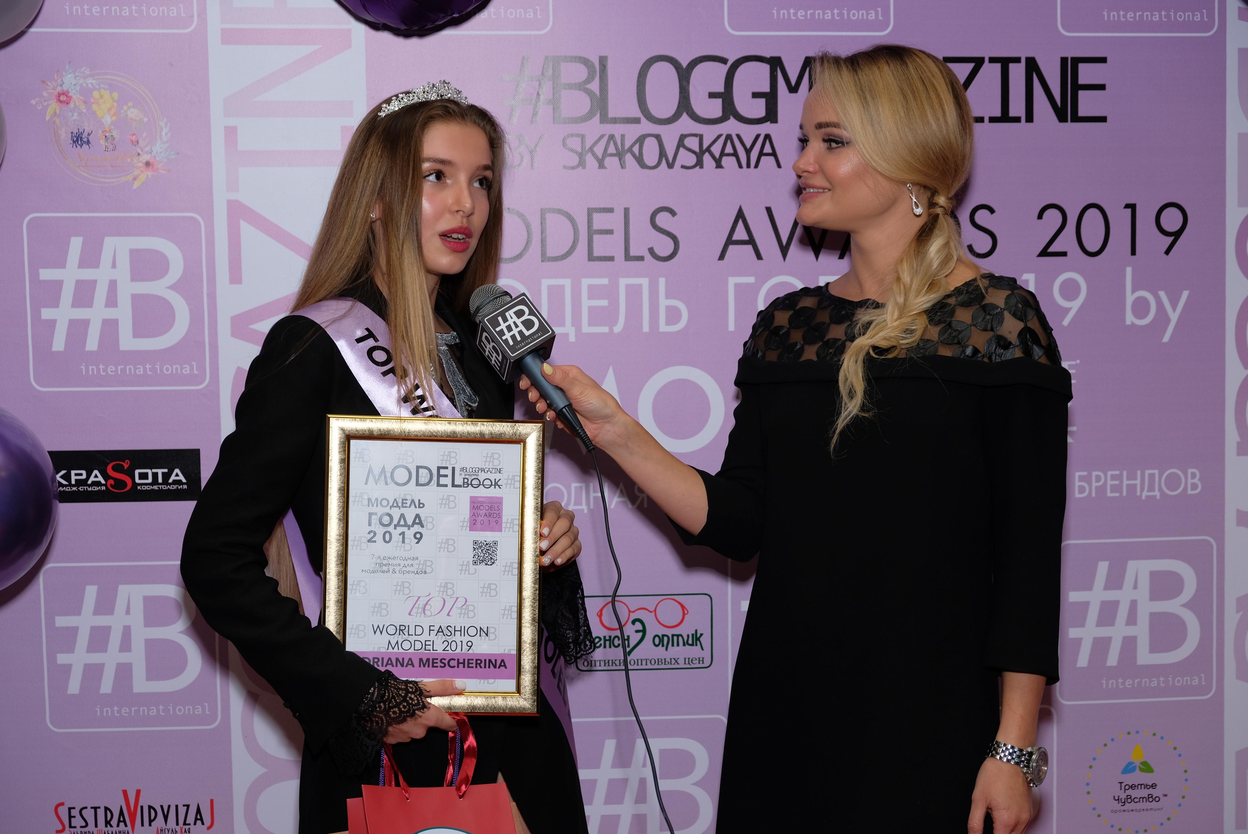 bloggmagazine_models_awards2019_3