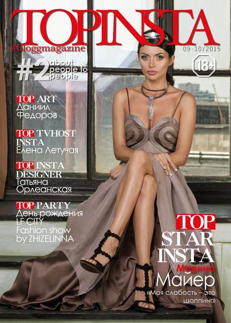 #2-2015 TOPINSTA #BLOGGMAGAZINE ISSUE