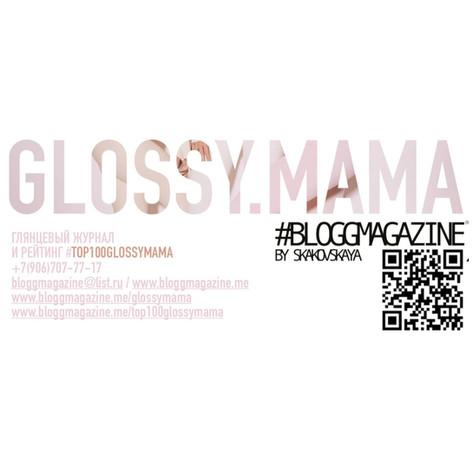 glossymama_bloggmagazine.jpeg