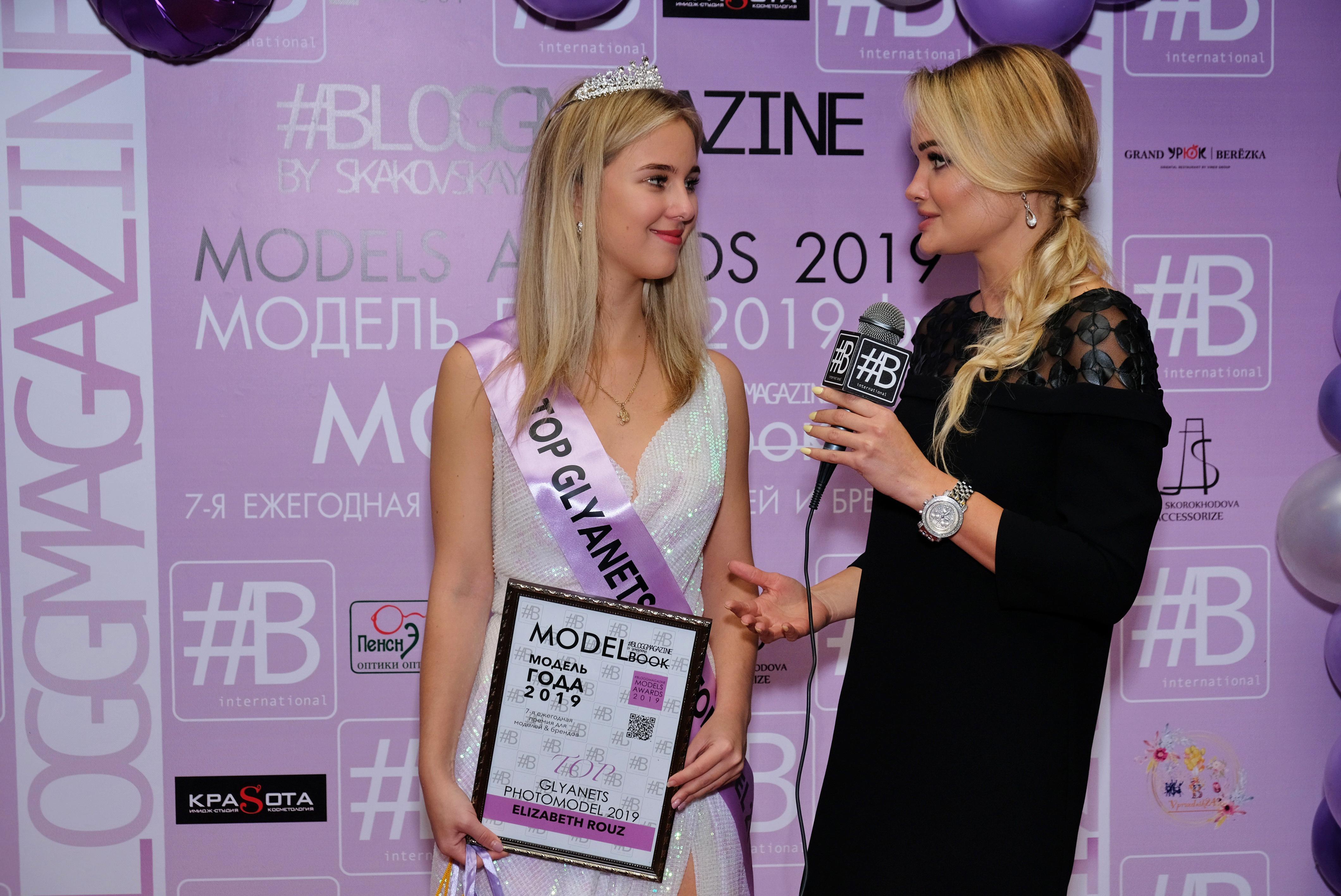 bloggmagazine_models_awards2019_14