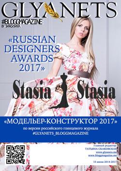 Stasia & Stasia