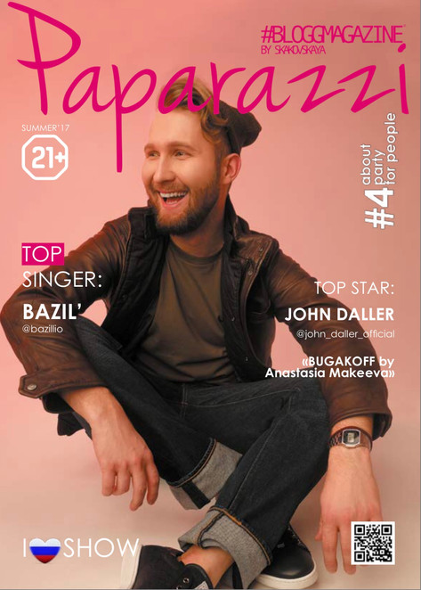 #4-2017 #Paparazzi #BLOGGMAGAZINE ISSUE