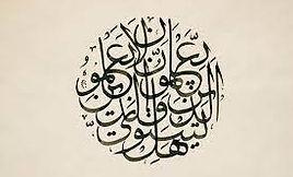 arabisch.jpg