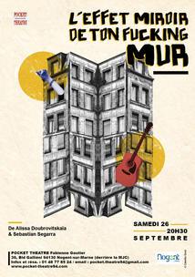 Miroir_fucking_mur - visuel Camille Gire