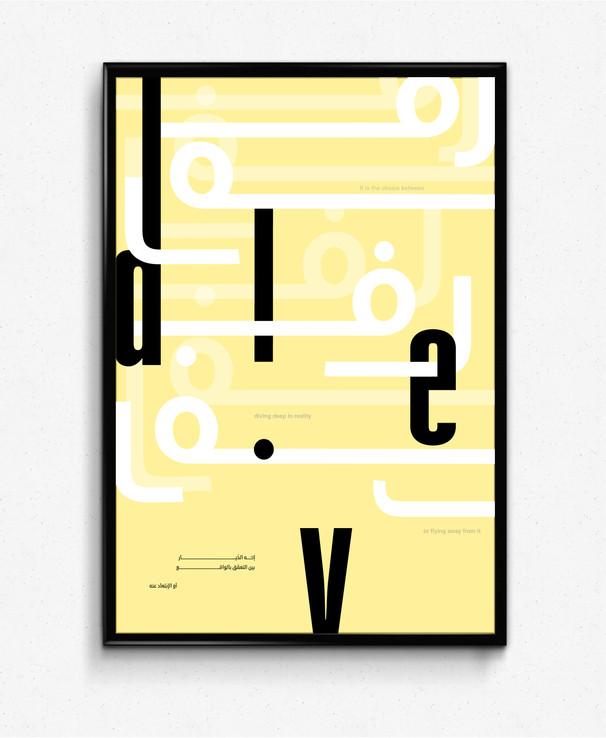 Bilingual Poster
