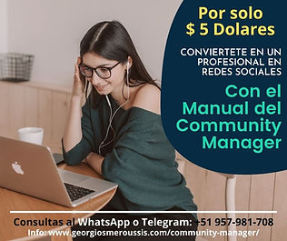 Manual del Community Manager - Georgios Meroussis