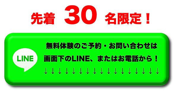 スクリーンショット 2021-08-02 15.51.25.png