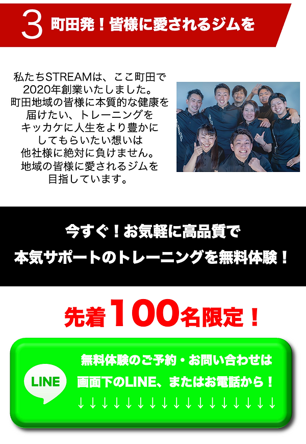 スクリーンショット 2021-06-29 19.30.29.png