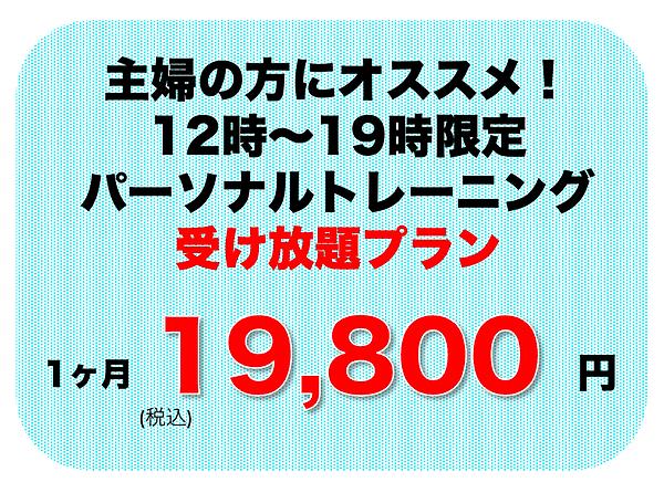 スクリーンショット 2021-08-02 15.57.07.png