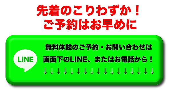 スクリーンショット 2021-07-09 18.30.04.png