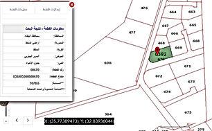ارض للبيع مقابل جامعة عمان الاهلية منطقة فلل وقصور قريبة جدا من الخدمات