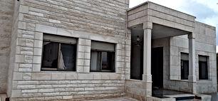بيت مستقل للبيع مساحة الارض ٥٠٠ متر في ناعور