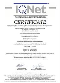 certificate qm.png