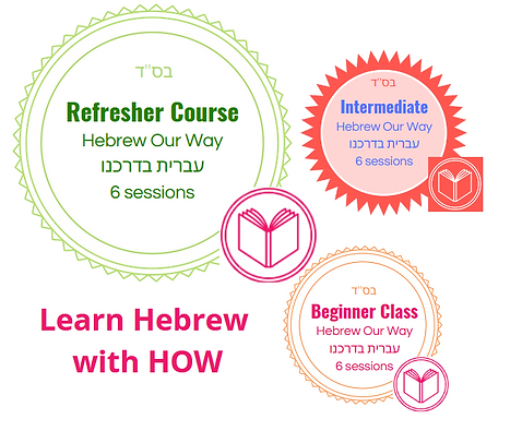 Learn Hebrew with HOW course badges.png