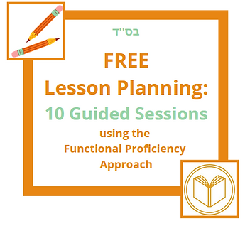 FREE Lesson Planning Square.png