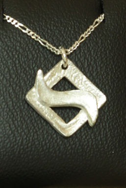 3155 - Diamond ring with horizontal flash