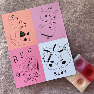 Stay in bed baby - 8x10