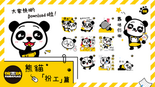 Panda Place WhatsApp Stickers
