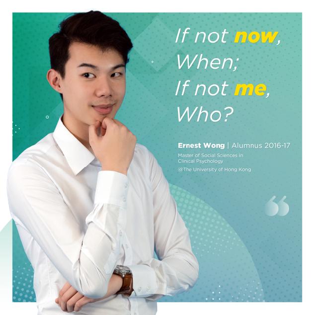 TeachforHongKong-NOV2018-Graphics-Campaign-6